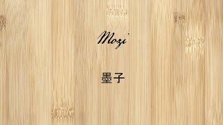 Mozi (Eastern Civilization Podcast)