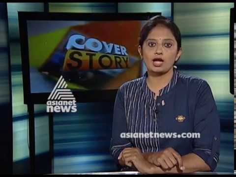 Cover Story |Legislative assembly discussion on flood |1 SEP 2018