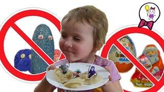 Киндер пельмени с сюрпризами и шариками Орбиз. Фокусы приколы для детей Kinder dumplings surprises