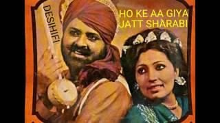 Ho Ke Aa Giya Jatt Sharabi - Mohd Sadiq & Ranjit Kaur