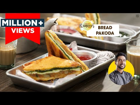Street style Bread Pakoda Recipe | ब्रेड पकौड़ा | Bread Pakora at home | Chef Ranveer Brar