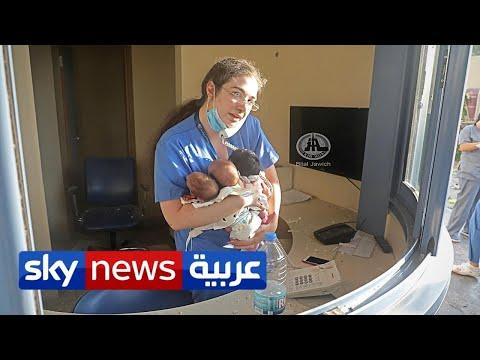 مصور اللقطة الأكثر تأثيرا من انفجار المرفأ يروي قصة ممرضة بيروت | منصات  - 17:58-2020 / 8 / 5