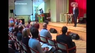 ÖKV Play - Citykyrkan: undervisning av Ulf Ekman, del 2