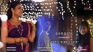 SOUMI'S MAKUP ARTIST | HAPPY DIWALI 2018