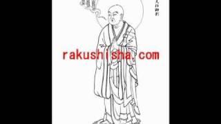 http://rakushisha.ocnk.net/にてお買い求めいただけます。 善導(ぜん...