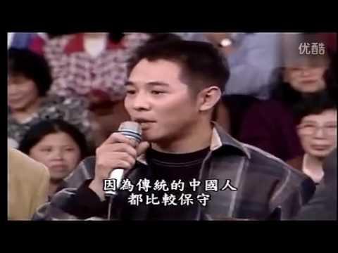 听青年李连杰讲解中国武术,张菲请教的最后一种功夫李连杰亮了