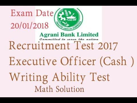 Agrani Bank Executive Officer Cash 2018 Written Exam,  Bank job math,(Education Expert Bd.)
