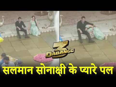 Salman Khan And Sonakshi Sinha ROMANTIC Scene LEAKED From Dabangg 3