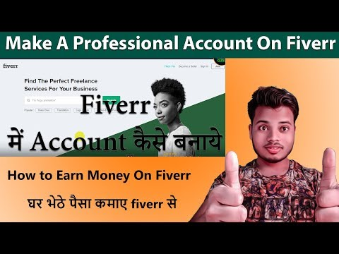 Fiverr Par Account Kaise Banaye || How To Create Account On Fiverr