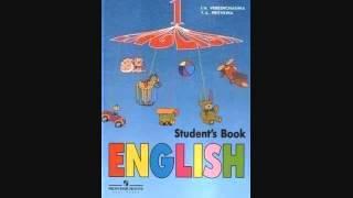 Английский язык 1 класс — 017 Урок 11 — Задание 17 упражнение 5