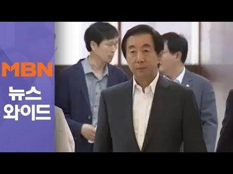 [송지헌의 뉴스와이드]'김성태 수습안' 내부서 딴소리?