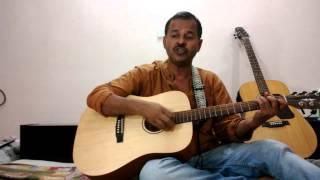 Guitar- Aye Vatan Aye Vatan Humko teri kasam
