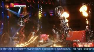 Байк-Шоу 2016 в Севастополе: Ночные Волки провели традиционное Байк‑Шоу на горе Гасфорта. [Первый]