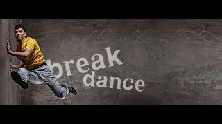 Начальные уроки Брейк Данса или Брейк Данс для начинающих #1