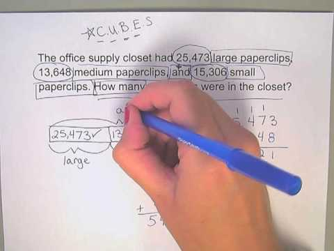 How to solve 4th grade addition and subtraction word problems