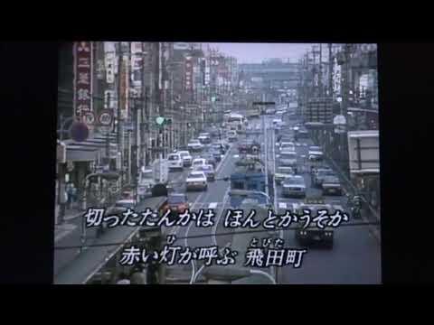 河内遊侠伝 / 津田耕治 cover : Takashi