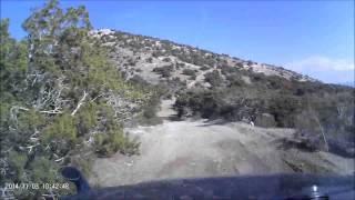 Akamas. The Hill near Fontana Amorosa. Honda CR-V