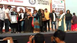 AEOD || Guinness book World Record ||AAPS Creative PVT. LTD. || Choreographer by Remo Dabblu ||