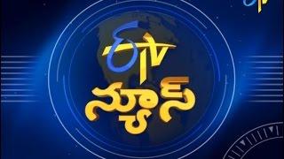 7 am etv telugu news   24th march 2017