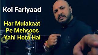KOI FARIYAAD Unplugged - Lyrical   B PRAAK   Koi Fariyaad B Paak Lyrics