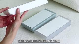 틈새수납 스티커 접착식 슬라이딩 미니 서랍/싱크대정리/…