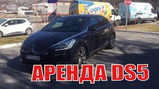 Аренда авто в Черногории. Citroën DS5, Без залога и франшизы