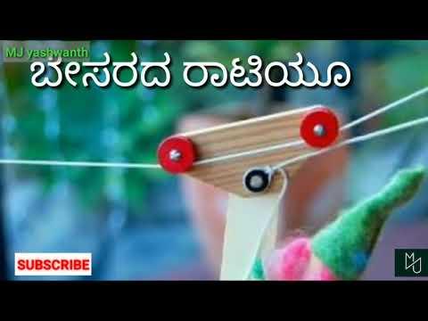 saagaradha-alegu--rajakumara-sad-whatsapp-status-video-kannada  mj-yashwanth
