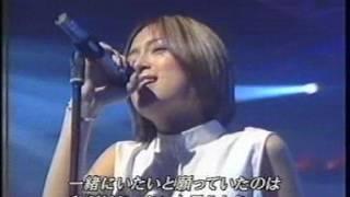 [고전 영상] [일본음악] Hamasaki Ayumi - Whatever (Hey X3) live