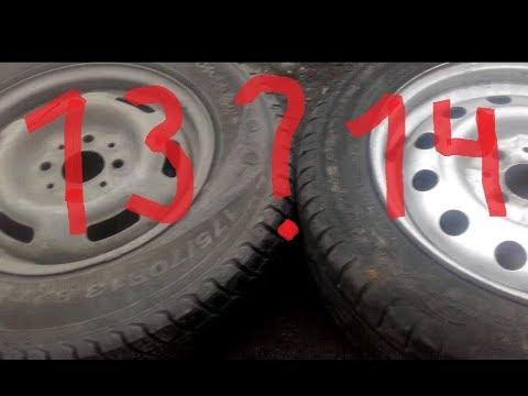 На что влияет размер колес?Плюсы и минусы