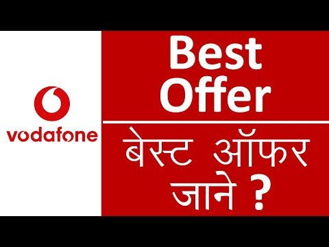 Vodafone Offers Check Number
