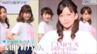QBC九州ビジネスチャンネル http://qb-ch.com/