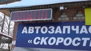 видео Светодиодное освещение Саратов. LED светильники: для дома, трековые, офисные