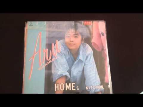 Aru Takamura - I'm In Love