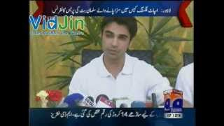 Salman Butt Press Conference On Spot-fixing And Mazhar Majeed Connections Part 1