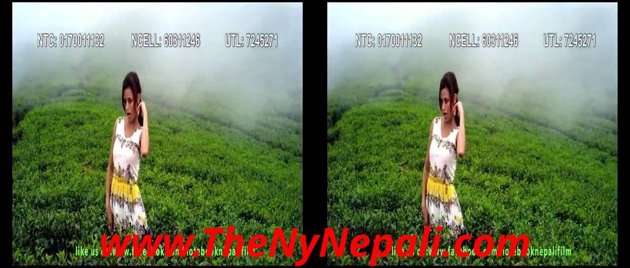 nepali movie notebook