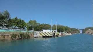 Коринфский канал, Kanal von Korinth, Corinth Canal(Канал в Греции, соединяющий Саронический залив Эгейского и Коринфский залив Ионического морей. Название..., 2012-07-27T09:24:51.000Z)