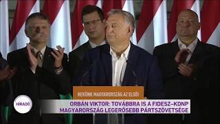 Orbán Viktor: továbbra is a Fidesz-KDNP Magyarország legerősebb pártja