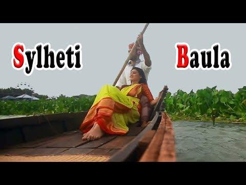 পড়ার টাকায় বেটাগিরি  | সিলেটি গান | Porar takai betageri | Sylheti New Song