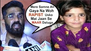 Sunil Shetty ANGRY Reply To The Rapist Of Asifa...