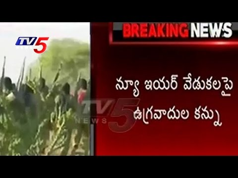 Lashkar-E-Taiba Terrorists Intrusion In India | Terrorists Eye On New Year Celebrations | TV5 News