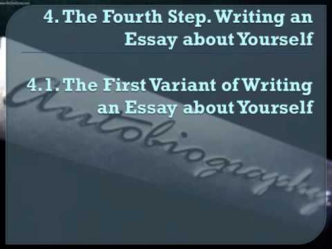 Видео Write a short essay about yourself