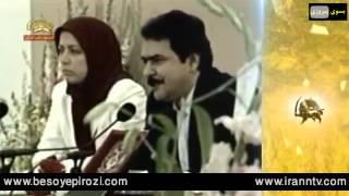 سالگرد هفته سی مهر ،سالگرد یک انتخاب برای ایران فردا