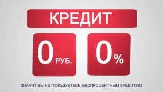 Оформите кредитную карту на CreditBankCard.ru