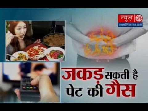 Sanjeevani || Natural Methods to cure Gas ||