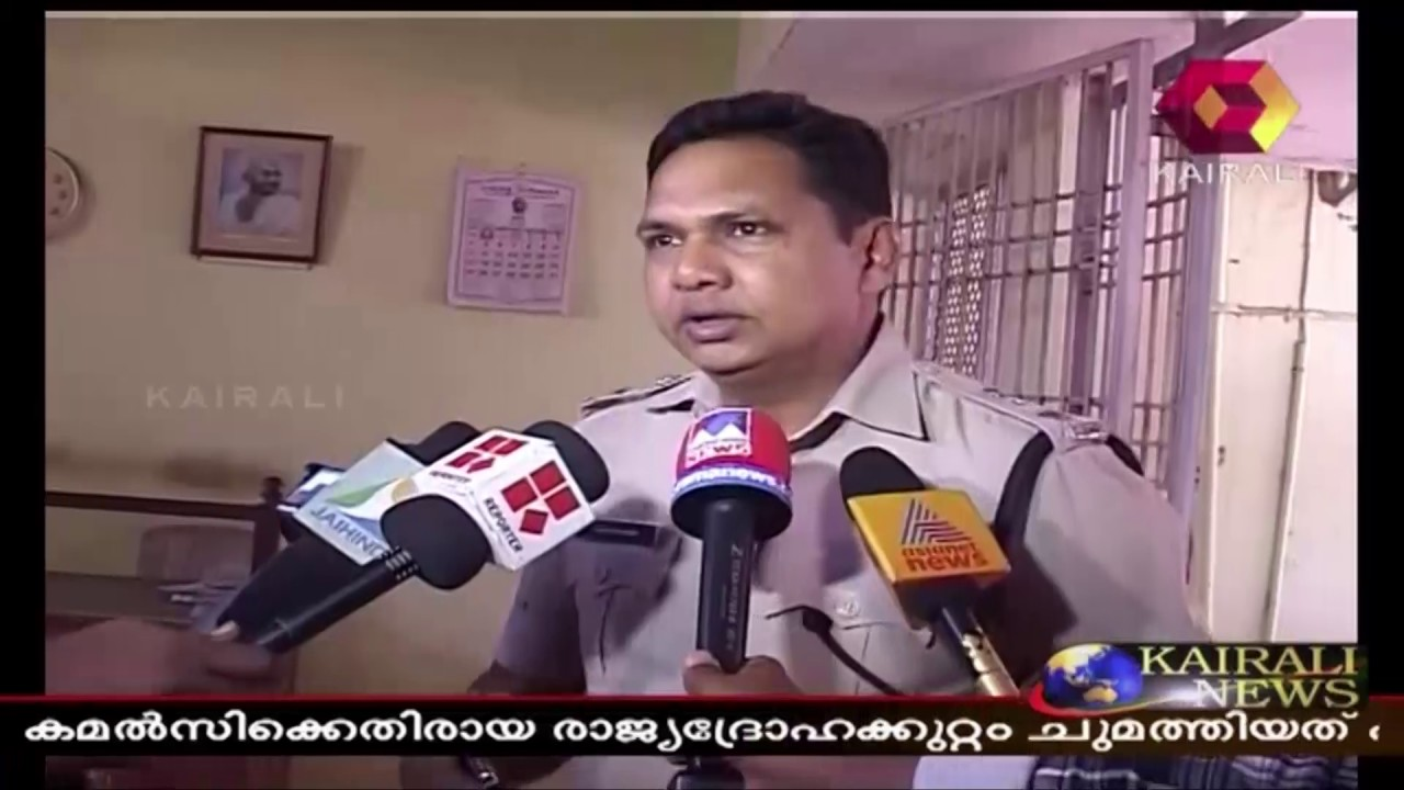 Kairali News Night | 20th December 2016