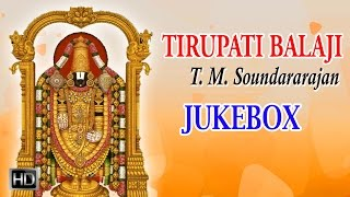 T.M.Soundararajan - Lord Venkateswara Songs - Tirupathi Balaji - Jukebox - Tamil Devotional Songs