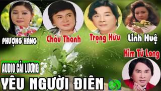 Cải lương: YÊU NGƯỜI ĐIÊN | Trọng Hữu, Châu Thanh, Phượng Hằng, Linh Huệ, Kim Tử Long, Bích Thủy thumbnail
