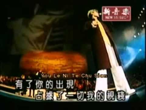 Ai Ni Yi Wan Nien Loving You For Ten Thousand Years  Andy Lau  YouTubeflv