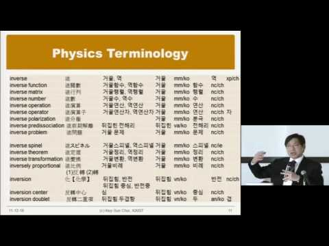 20111215-16 Kyoto University International Conference 24, Prof. Key-Sun CHOI
