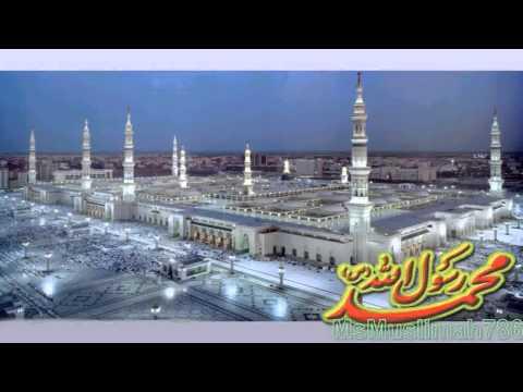 Islamic RingTone (2)